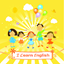 PlayKids - Interactive English Learning Icon