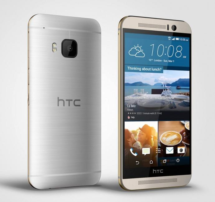 htc-one-m9 hardware