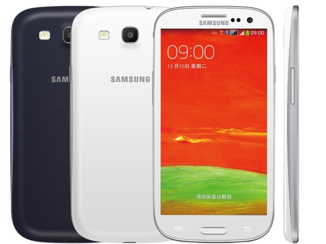 Samsung Galaxy Grand Neo Plus- Specification, Review And Features