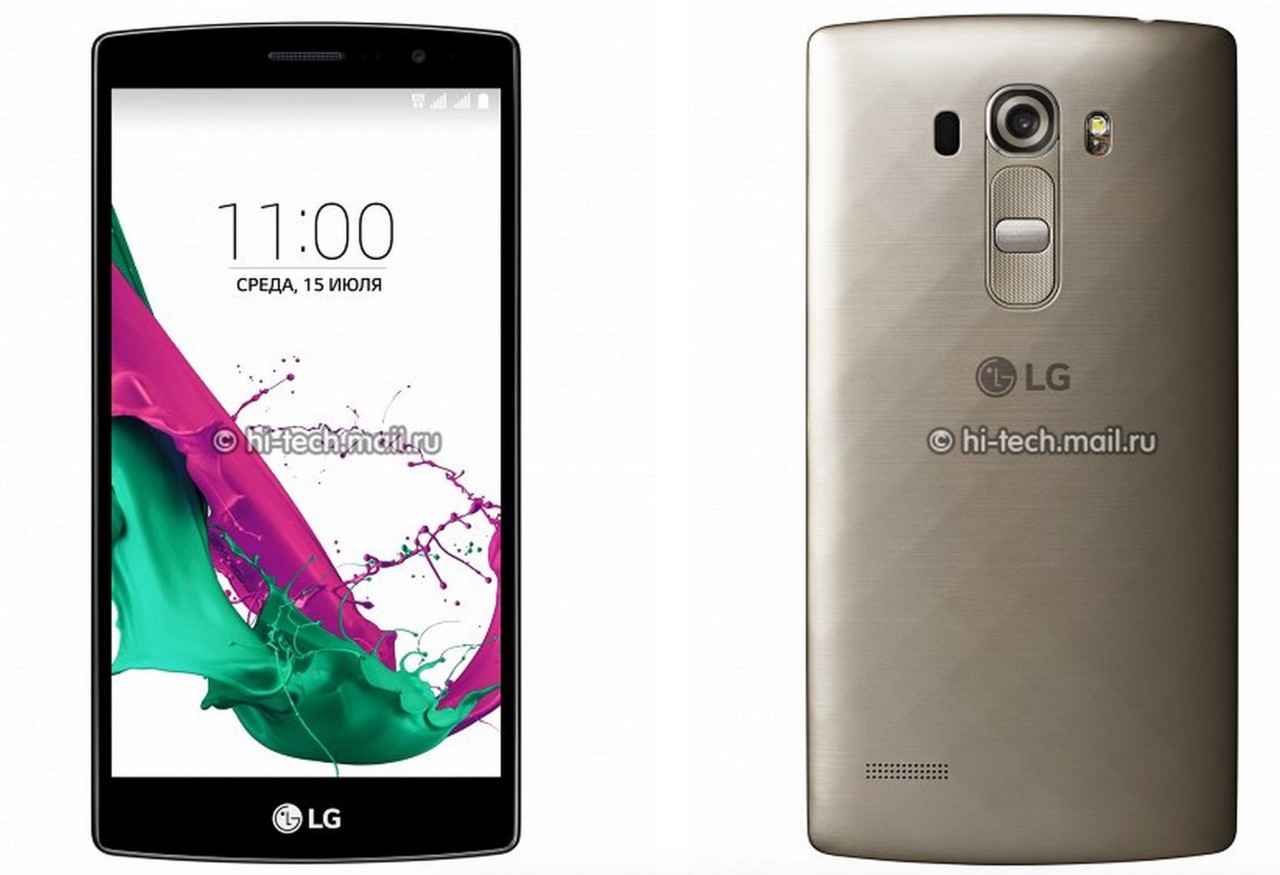 LG G4 S Images And Specifications Leak