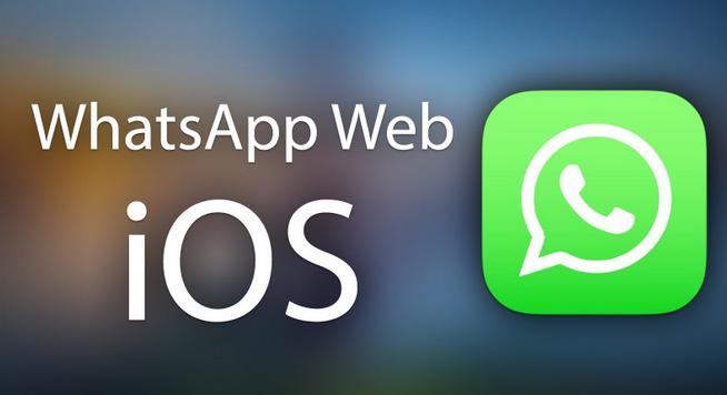 How to use Whatsapp web on iOS 2015
