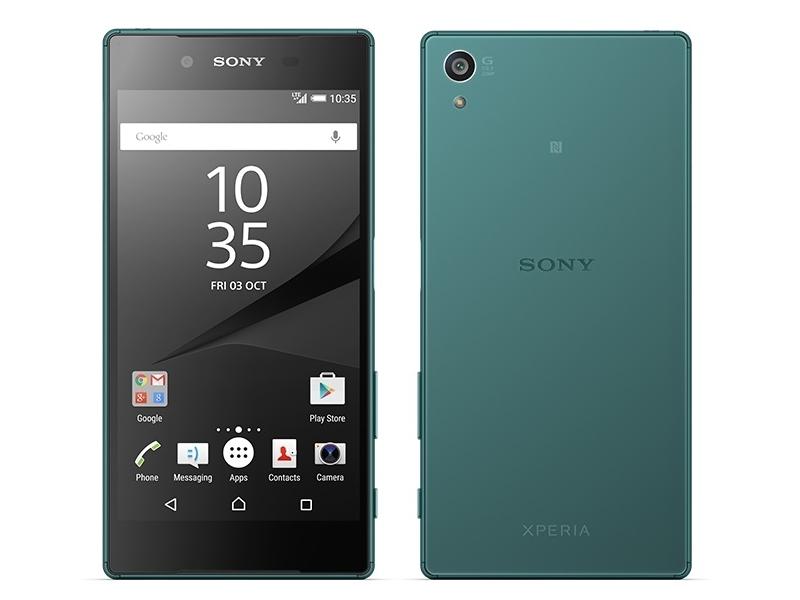 Sony Xperia Z5 display