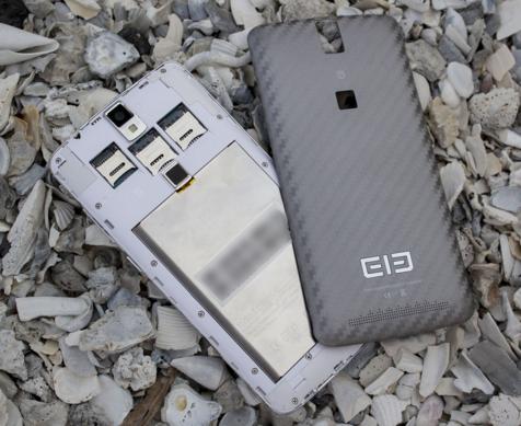 Elephone P8000 battery