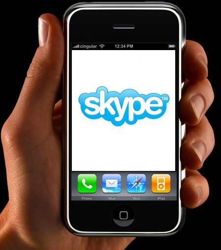 How to hide IP address from unknown people in skype on iPhone