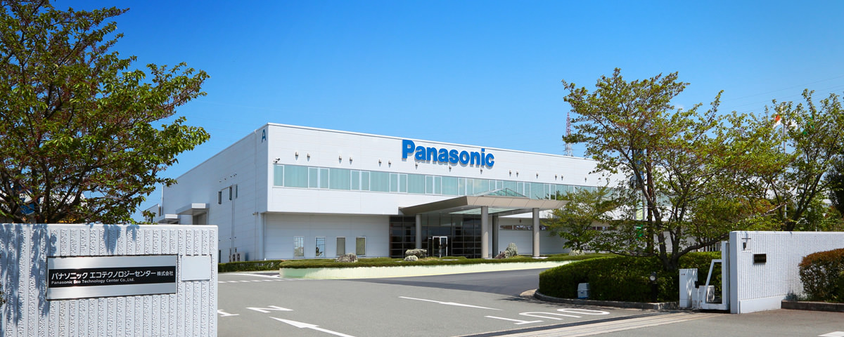 Image source: panasonic.net