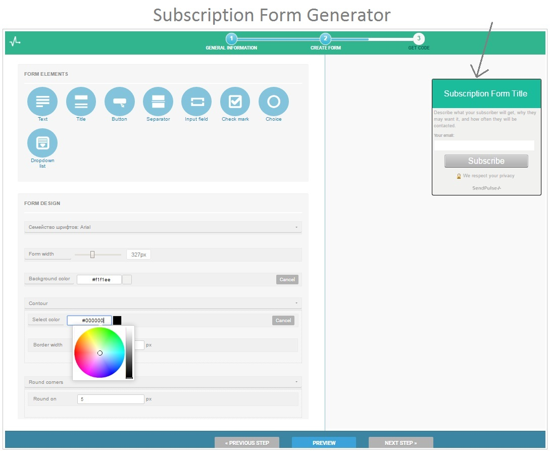 3_subscription-form-generator sendpulse review Review: SendPulse service 8962c639a8bceabd74000437c0d1c93c