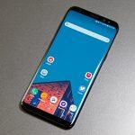 Samsung Galaxy S8 asus rog g701vi review Asus ROG G701VI Review f51d3c7041a79643567dfd07c7442d81 150x150