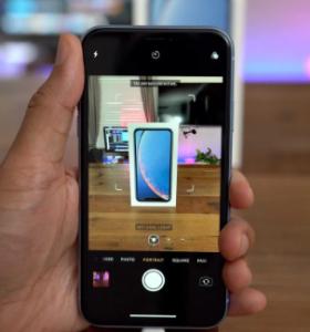 Apple iPhone 11 - Portrait Mode