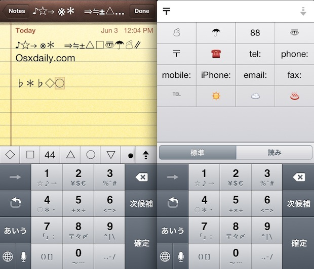 Type glyphs and special character symbols on iPhone