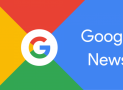 How to Submit and Optimize my Website for Google News for 2019